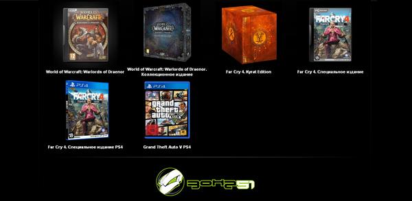 zona51 games noyabr