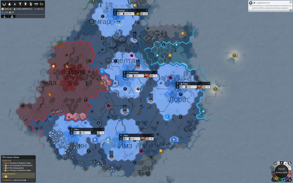 Endless Legend — обзор игры (рецензия)