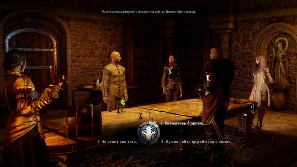 Dragon Age: Inquisition — обзор игры (рецензия)