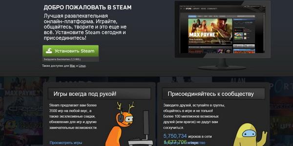 Steam_1