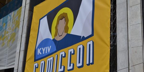 Kyiv Comiс Con_2015_banner
