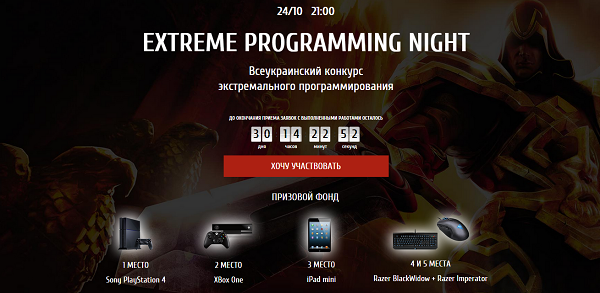 EXTREME PROGRAMMING NIGHT 2015