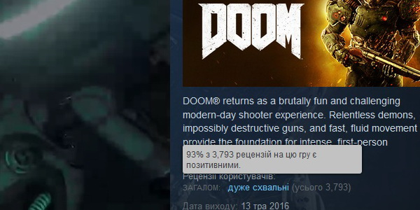 Doom reaction