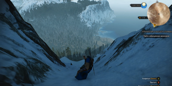 snowboarding witcher 3
