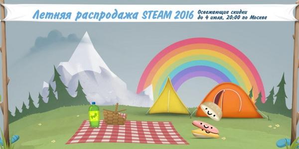 Steam_sale_2016