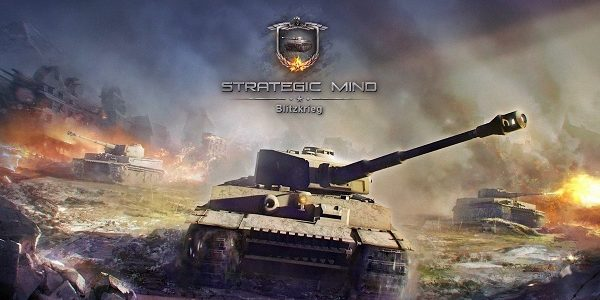 Strategic Mind: Blitzkrieg отримає українську версію