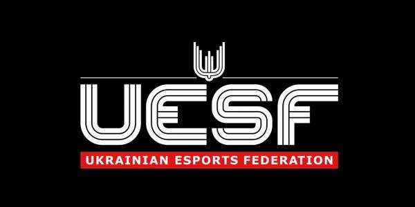 Киберспорт в Украине могут признать официальным видом спорта