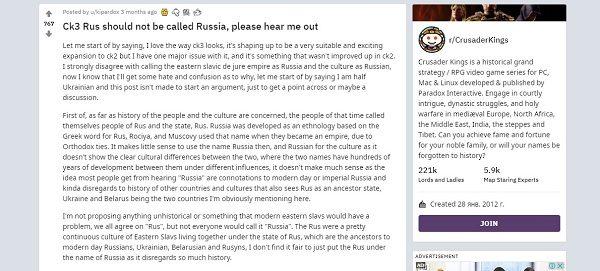 Еще до релиза Crusader Kings 3 на Reddit призывали не называть Русь - Россией