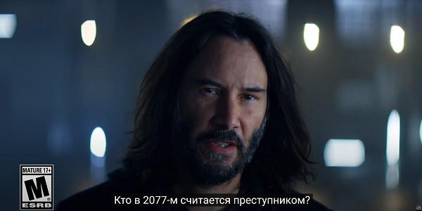 Лови момент и жги - Киану Ривз снялся в рекламе Cyberpunk 2077