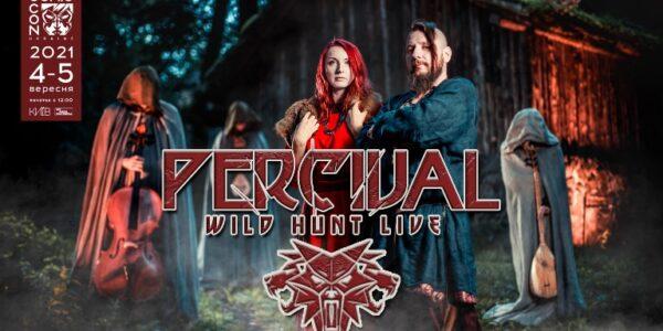 Творці саундтреку Witcher 3: Wild Hunt – виступлять на Comic Con Ukraine 2021